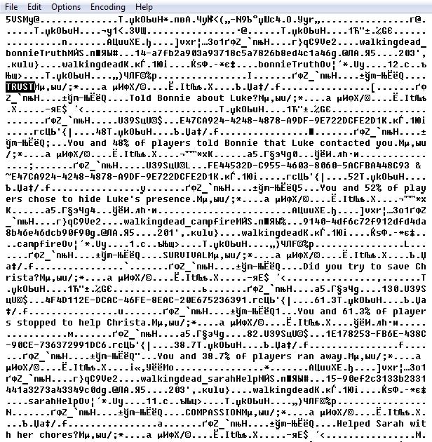08-Реальный-файл-со-статистикой.jpg