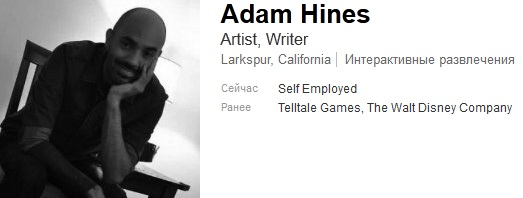 Adam Hines.jpg
