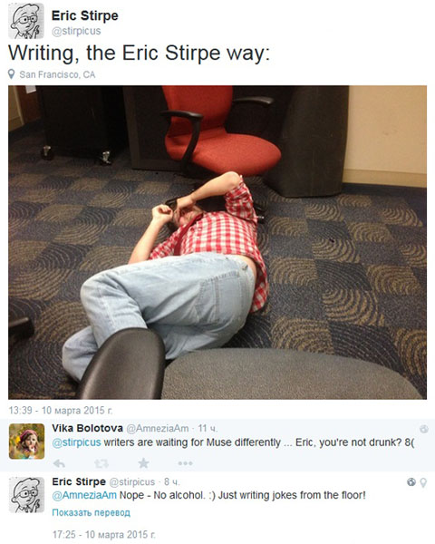 Eric Stirpe at the office.jpg