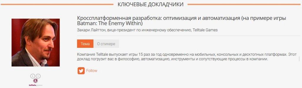 Минск.jpg