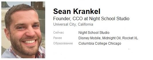 Sean Krankel.jpg